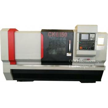 Малогабаритный токарный станок с ЧПУ  CK6150×1000