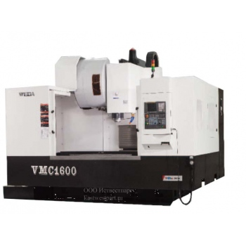Вертикально-фрезерный обрабатывающий центр VMС1600B