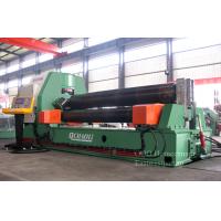 Горизонтально-регулируемая листогибочная машина CLW11Y-16×2000